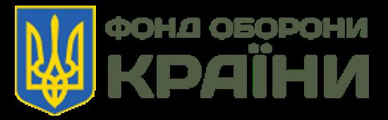 Фонд оборони України