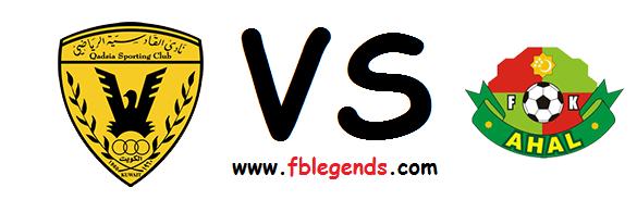 مشاهدة مباراة أهل والقادسية بث مباشر اليوم الاربعاء 29-4-2015 اون لاين كأس الاتحاد الاسيوي يوتيوب لايف ahal fc vs alqadsia