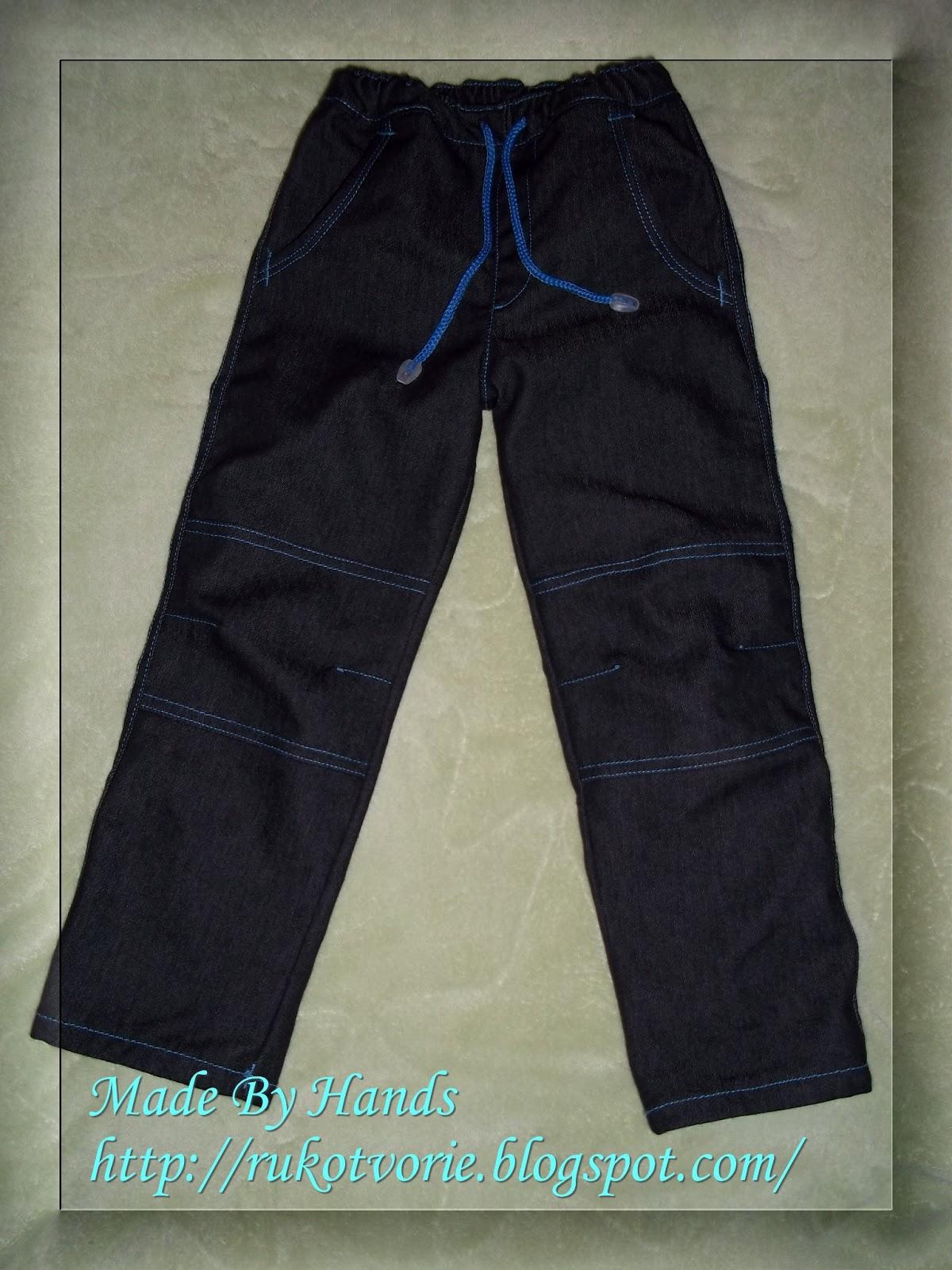 Одни джинсы из двух сшить