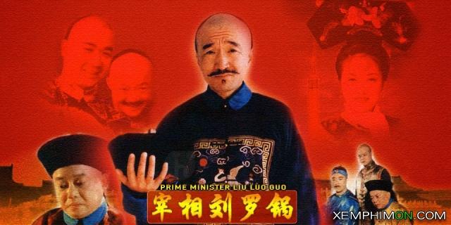 Prime Minister Liu Luo Guo