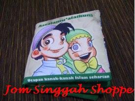 Softbook Islamic: Assalamualaikum