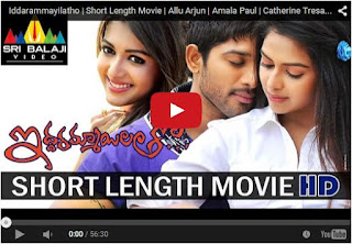 Iddarammayilatho | Short Length Movie | Allu Arjun | Amala Paul | Catherine Tresa