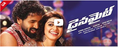Dynamite 2015 Telugu Movie Download 300MB and 700Mb