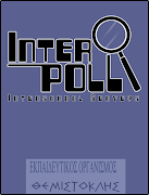 Inter-Poll