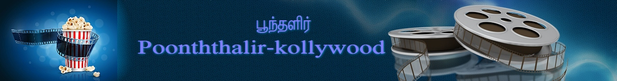 Poonththalir-Kollywood