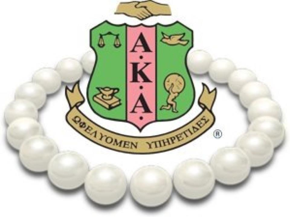 Sojourner Marable Grimmett Happy Founders Day Alpha Kappa Alpha