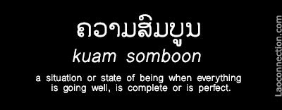 Lao Word of the Day: Describing When Everything is Going Well - written in Lao and English