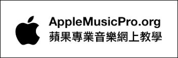 AppleMusicPro.org