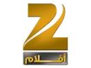Zee Aflam TV