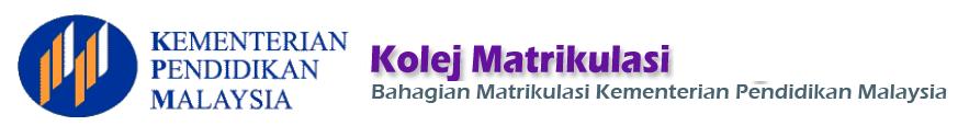 matrikulasi malaysia