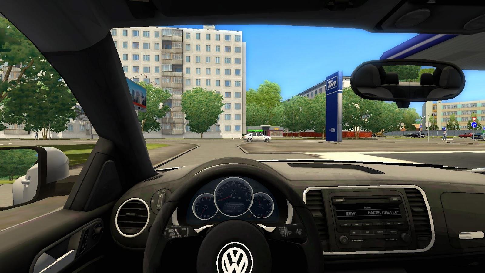 city car driving setup