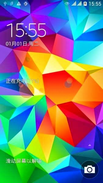 download costum rom for samsung s5