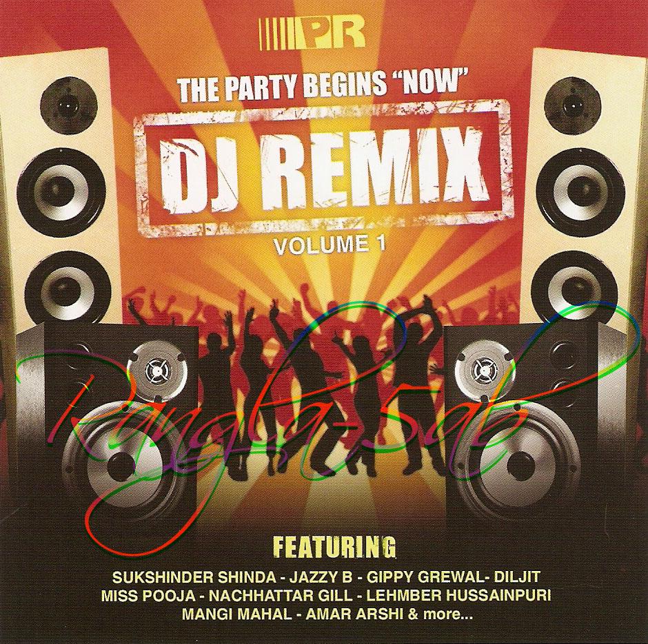 Download Song Laung Lachi Remix By Dj Remix: Bangla Dj Album(Stero Living Breathing Dance Music 2011