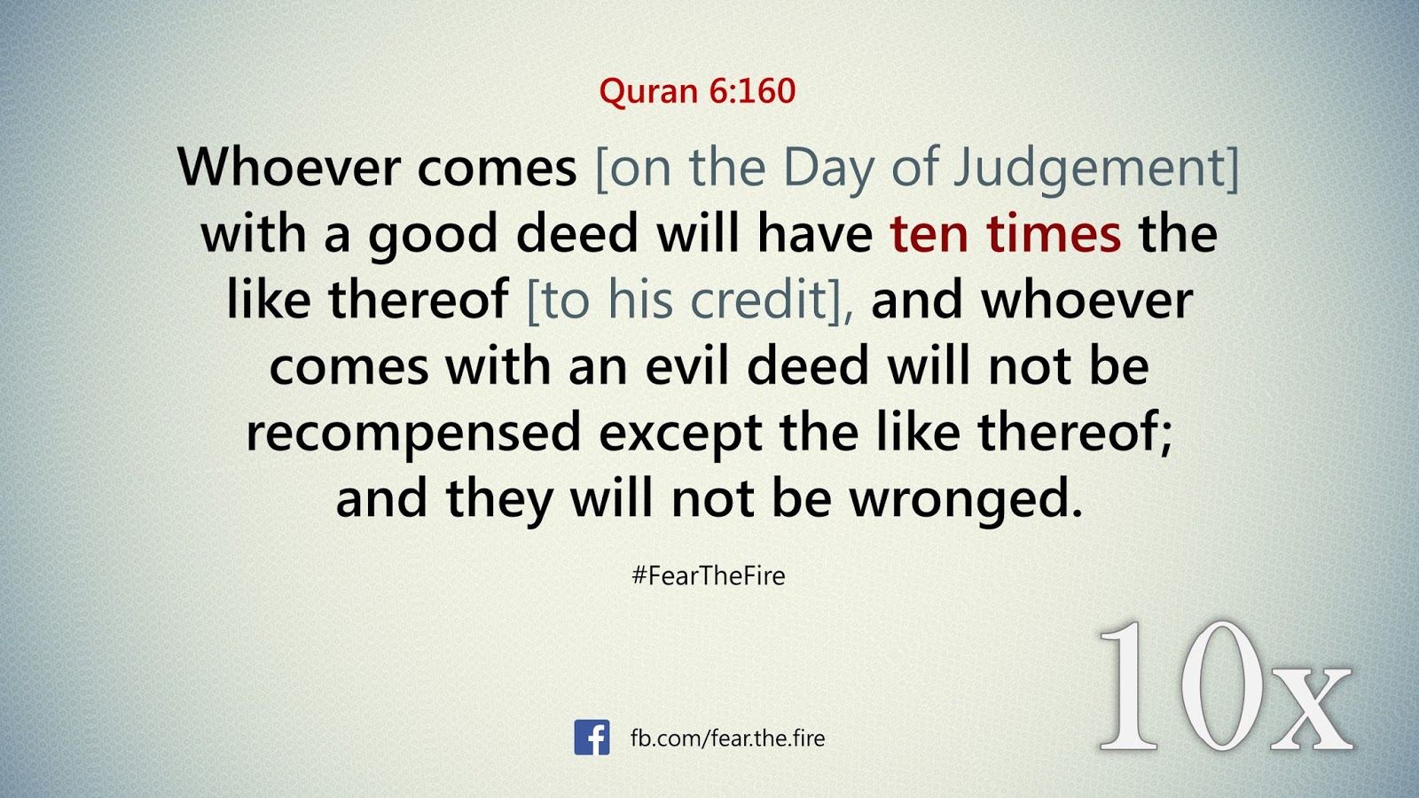 Ayats from the Koran for every day 95