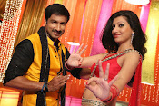 Hamsha Nandini Item Song in Loukyam-thumbnail-1