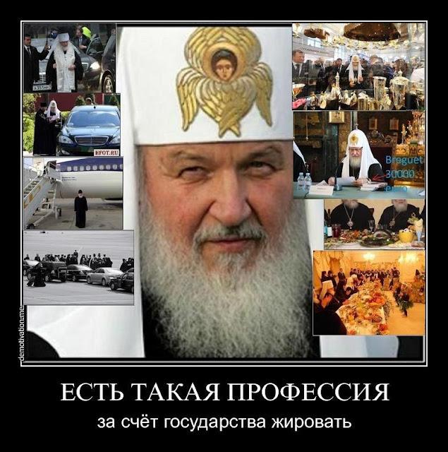 Украина просит Россию о передаче политзаключенного Чирния - Цензор.НЕТ 6736