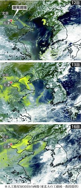 (上图)卫星云图-黄色地域的雨水含有害物质。天津市附近空气中的含有害物质的污染物质16日再次加重,可以看出烟雾正在持续释放(网络图片)