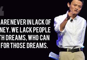 তরুণের অনুপ্রেরনা এবং নতুন উদ্যক্তাদের আইডল জ্যাক মা - Jack Ma