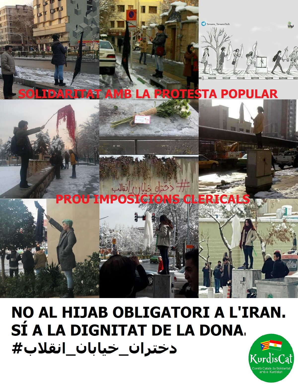 #دختران_خیابان_انقلاب
