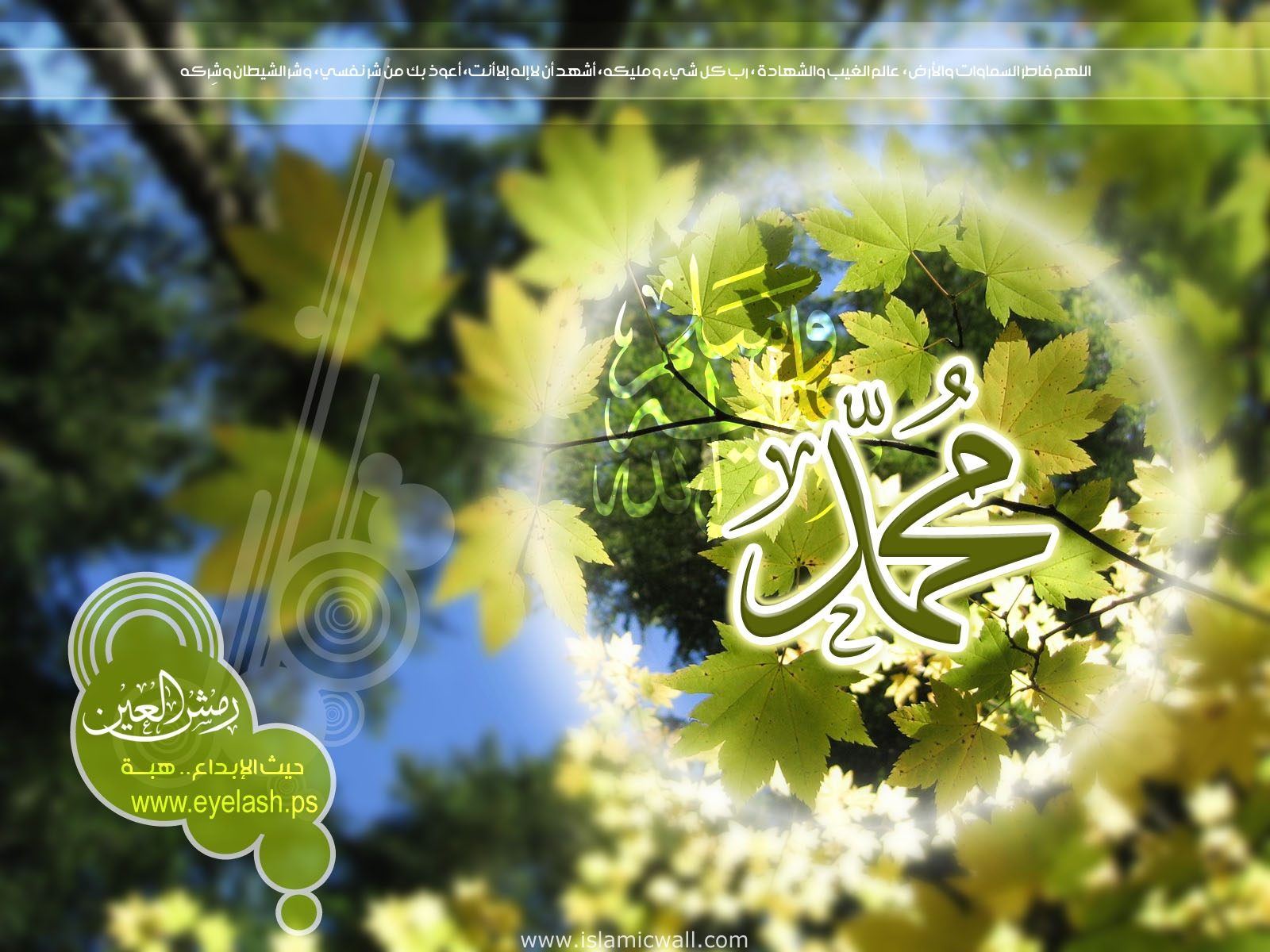 http://2.bp.blogspot.com/-5LStjlg7dfA/Tl4vM3Tho4I/AAAAAAAAA_A/-2U-epO_Zck/s1600/Muhammad_%2528PBUH%2529.jpg