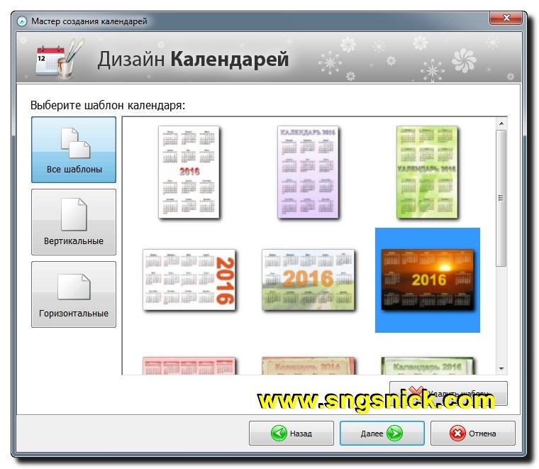 скачать программу дизайн freesoft