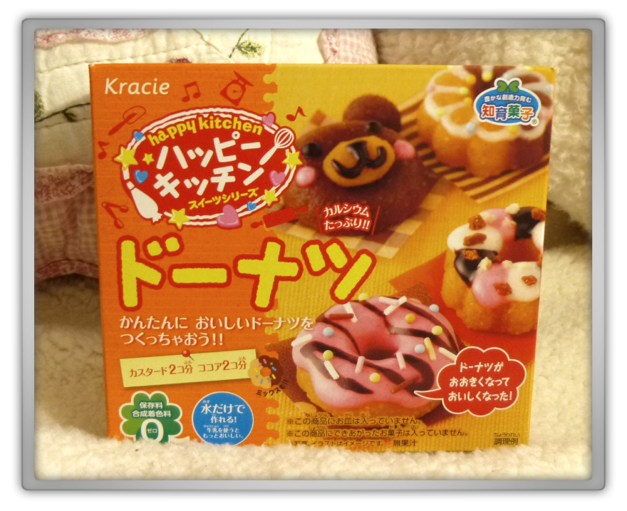 Oyatsu Cafe haul shoplog candy kawaii cute kracie happy kitchen doughnut set diy food