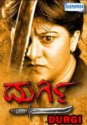 Durgi (2004) - Kannada Movie