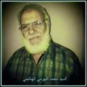 السيد محمد البيومي الهاشمي فيلسوف المصطلح القرآني في الأمم  ...