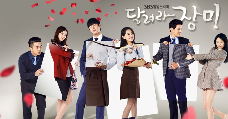 ONE HD, Run Jang Mi, Lee Young Ah, Go Joo Won, drama, Korea