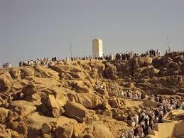 تفسير رؤية جبل عرفات , رؤية جبل عرفات في المنام See Mount Arafat