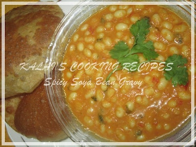 Spicy Soya Bean Gravy