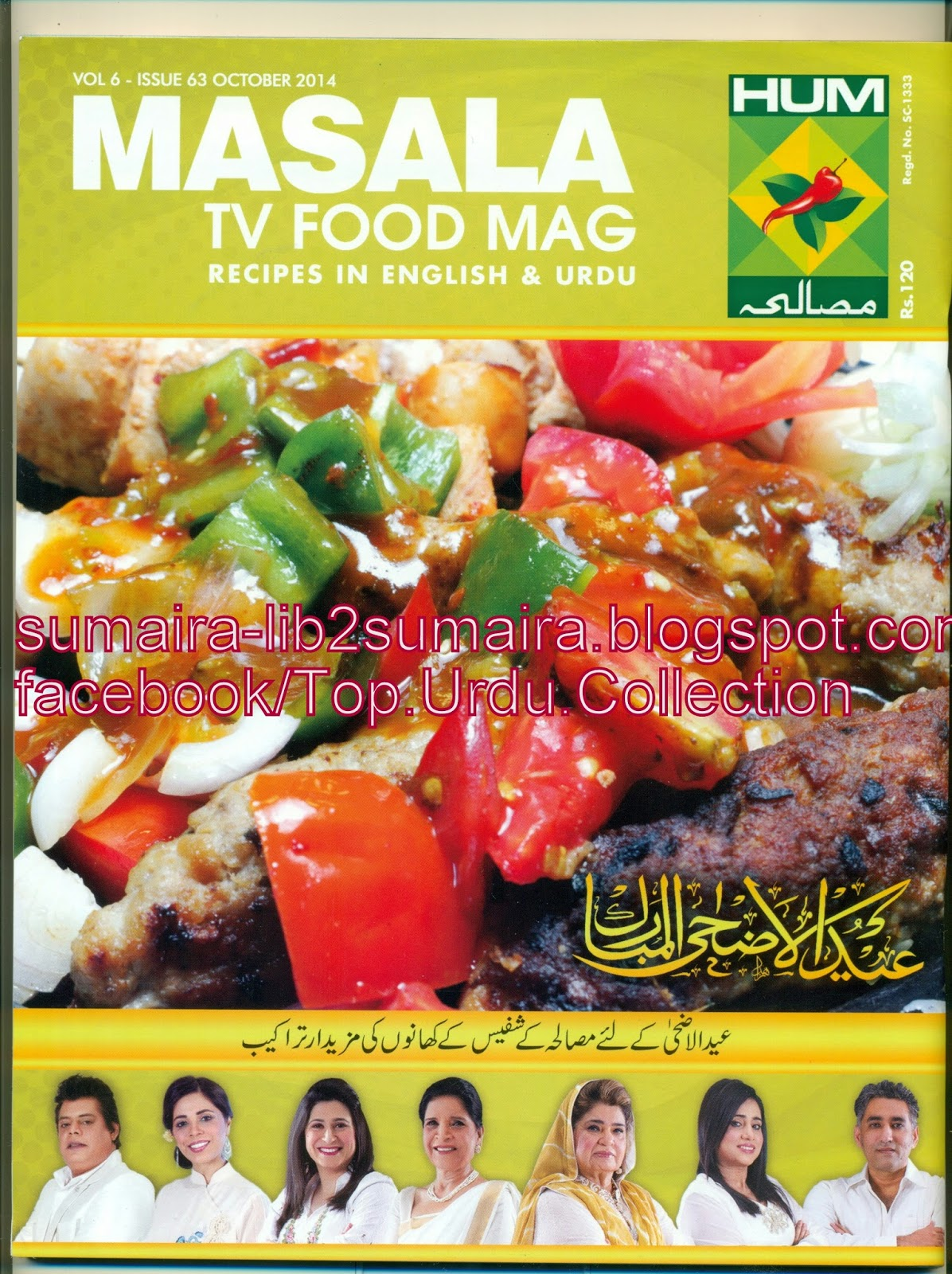 scan0009 1 - Masala Tv Food Mag October 2014