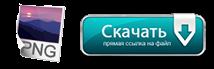 http://www.compannero.my1.ru/NAHblogger/logo_legran_door.png