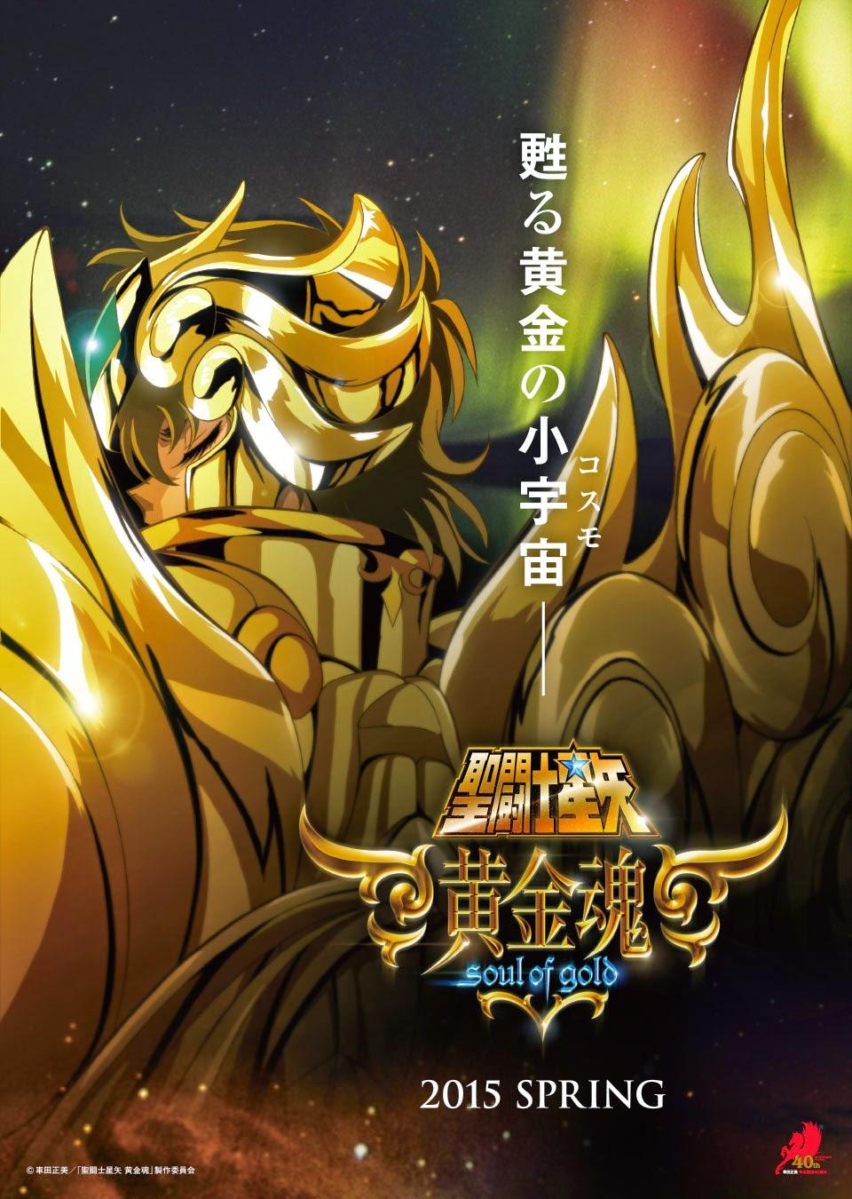 Saint Seiya : Soul of Gold, Actu Japanime, Japanime, Toei Animation,