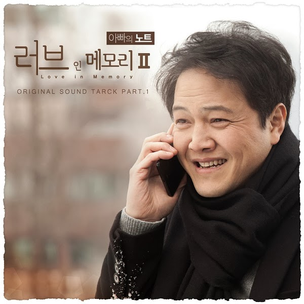 Kim Jong Kook - Tear Marks (Love In Memory 2 OST)