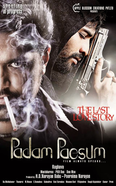 Padam Pesum Movie Wallpaper