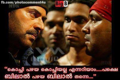 Photocomment4u: Malayalam FB Photo Comments