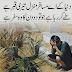 Duniya ka Aay Musafir Manzil Teri Qabar Ha (No Background Music) Must Listen
