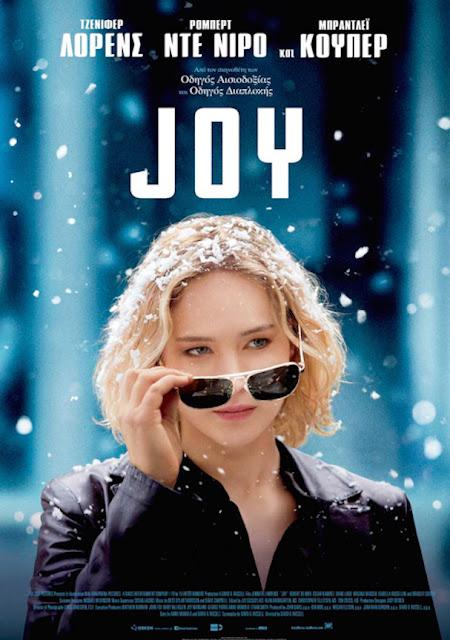 Joy (2015) ταινιες online seires xrysoi greek subs