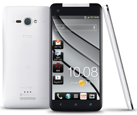 htc j butterfly, htc j butterfly price, htc j butterfly philippines