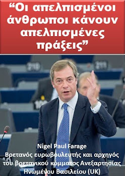 FARAGE