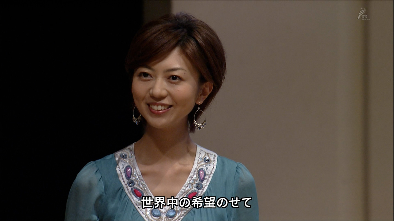 渡邊佐和子の画像 p1_31