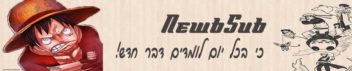 Newb-Sub