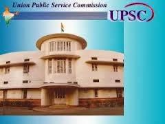 UPSC Advertisement 2014