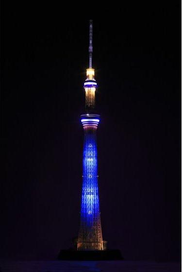 Tokyo Sky Tree model kit