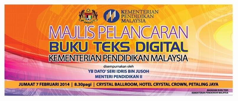 Pelancaran Buku Teks Digital Kementerian Pelajaran Malaysia