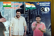 Ketugadu Independence movie press meet-thumbnail-3