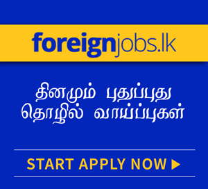 Foreign Jobs