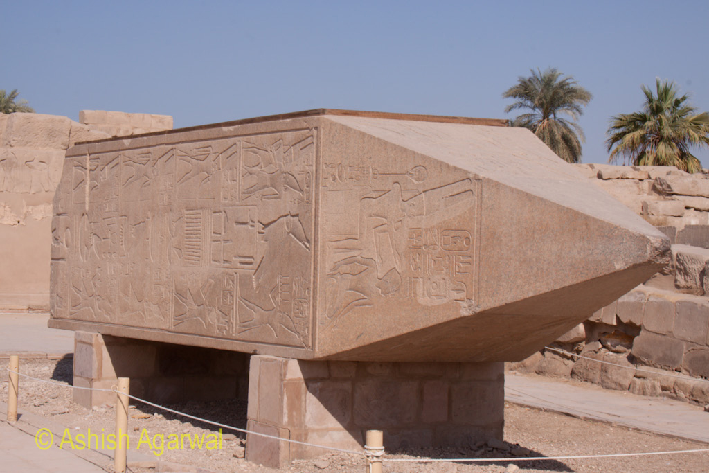 Angular view of the top part of an Obelisk at the Karnak temple in Luxor