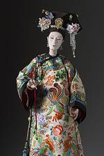 Concubine Yehenara portrait by George Stuart